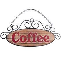 Aramado Metal Oval - Coffee - 25x50 cm
