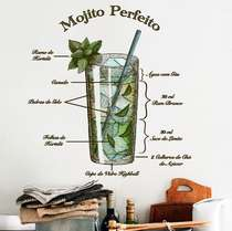 Adesivo de parede - Mojito