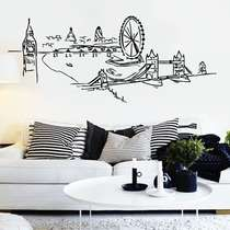 Adesivo de parede - Skyline London