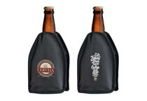 Cooler Gel para Bebidas - Festival Brasileiro da Cerveja