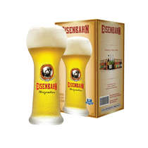 Copo Cerveja 510 ml - Eisenbahn Weizenbier