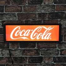 Luminoso Coca Cola - 50 cm