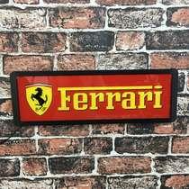 Luminoso Ferrari - 50 cm