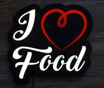 Luminoso Love Food