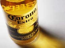 Placa Decorativa de Metal 30x40cm - Corona Sunset
