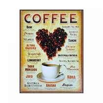 Placa em MDF - Coffee - 28x21cm