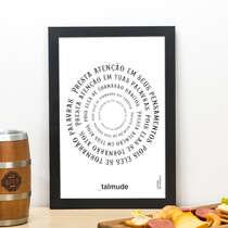 Quadro Talmude  White - Linha CDB 33X22 cm