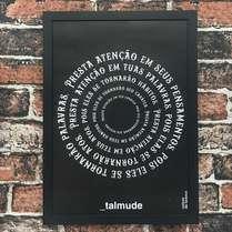 Quadro Talmude - Linhda CDB 45X32 cm