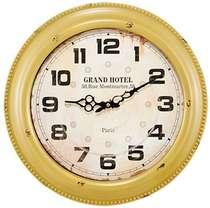 Relógio Metal Amarelo Montmartre - 42 cm