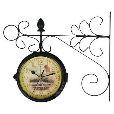 Relógio de Metal Tipo Estação Paris - 12 cm