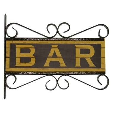 Flange Decorativa de Metal 28,5 x 32,5 cm  - Bar