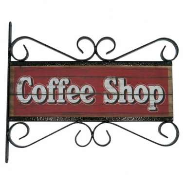 Flange Decorativa de Metal 28,5 x 32,5 cm - Coffee Shop