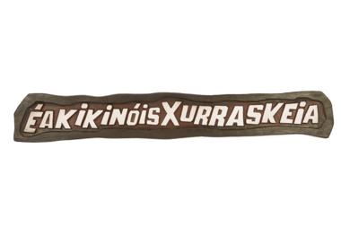 Placa de Resina - É Aki Ki Nois Xurraskeia