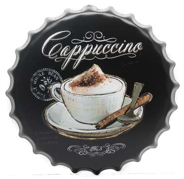 Tampa Decorativa Metal 40 cm - Cappuccino